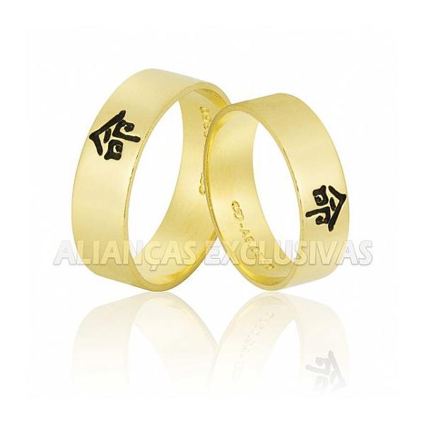 Alianças com Símbolo Esmaltado Ouro 18k