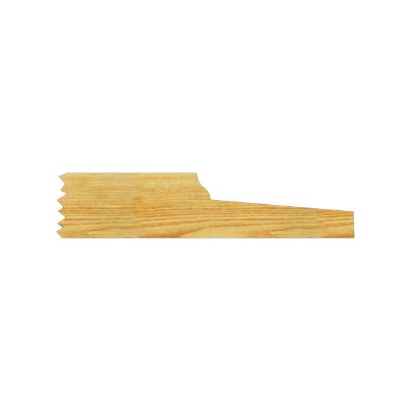 Fresa Para Almofadas D:165 Z: 5 Lado: D em Aço (35.04)