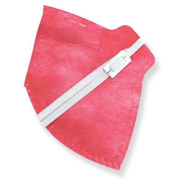 Respirador Infantojuvenil Reutilizável PFF2 (S) - vermelha - Kit com 10 un.