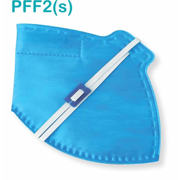 Respirador Descartável Tipo PFF2 (S) Azul Sky- Kit com 10 un.