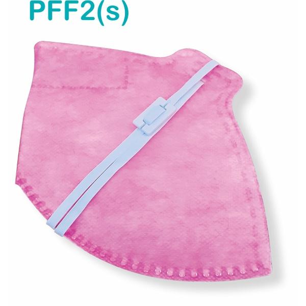 Respirador Descartável Tipo PFF2 (S) Pink - Kit com 10 un