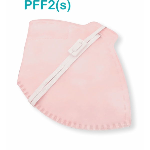 Respirador Descartável Tipo PFF2 (S) Rosa - Kit com 10 un