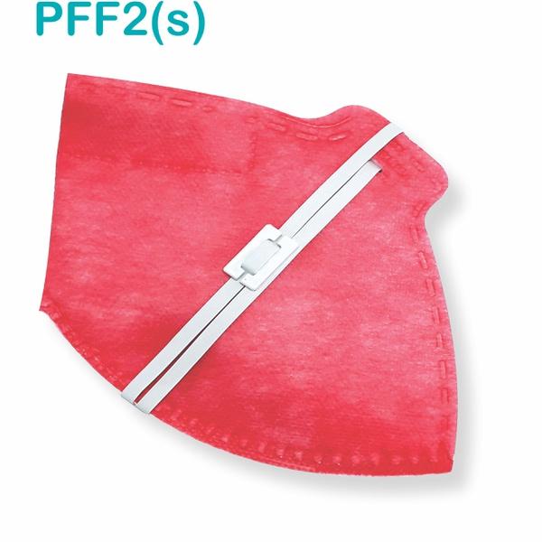 Respirador Descartável Tipo PFF2 (S) Vermelha - Kit com 10 un.