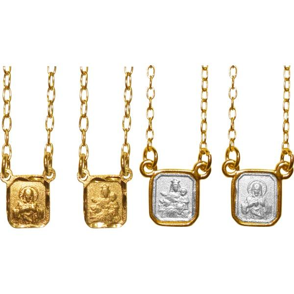 Escapulário Folhado à Ouro ou Prata Vários Modelos