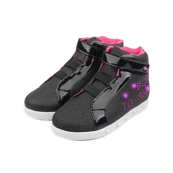 Tênis Sneaker Infantil Com Led