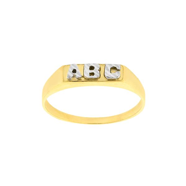 "Anel em Ouro 18K ""ABC"" Bicolor"