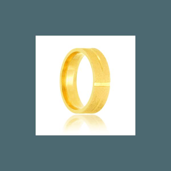 Aliança de ouro reta jateada