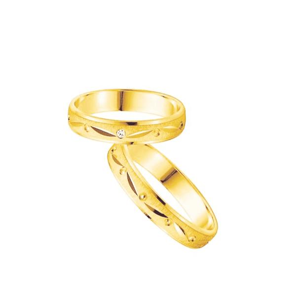 Par de Alianças de Casamento Atenas em Ouro 18k Com Diamantes