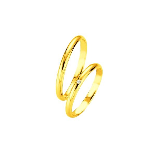 Par de Alianças de Casamento Porto Alegre em Ouro 18k Com Diamante