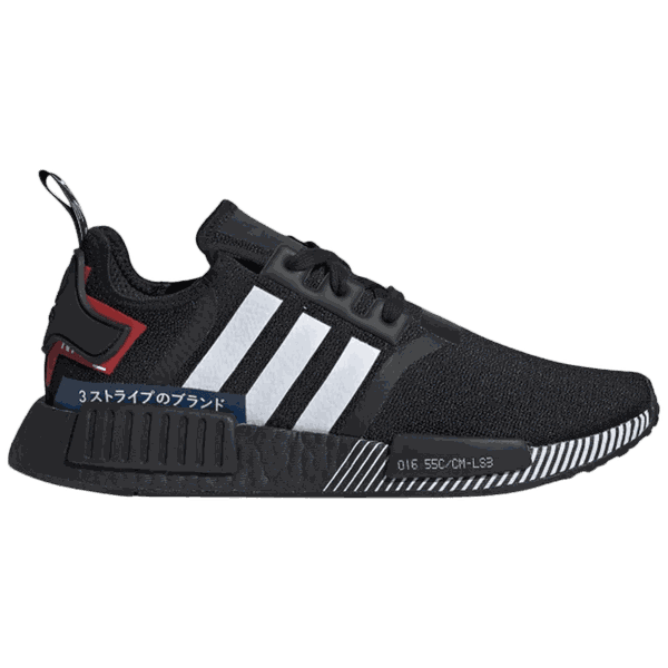 Tênis Adidas Nmd R1 Japan Colorblock
