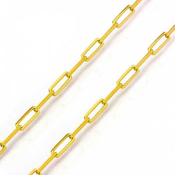 Corrente de Ouro 18K Bandeirante Longa de 1,7mm com 60cm