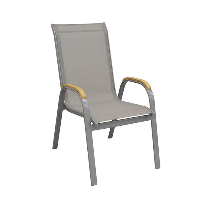 Cadeira Rivatti Maresias - Cinza