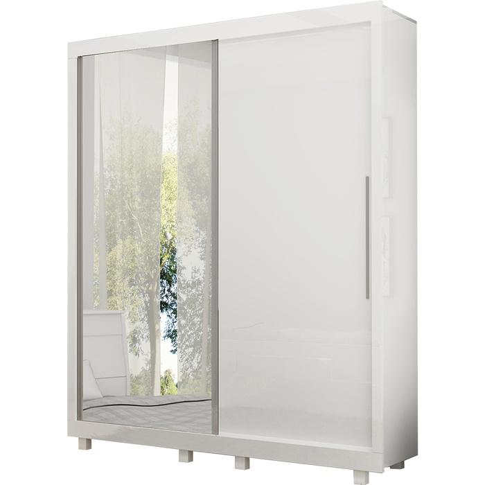 Guarda Roupas Gelius Pérola 2 Portas C/Espelho Branco