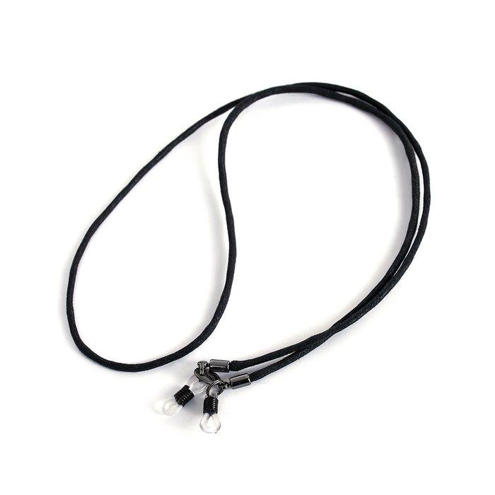 e44a0e85e Cordão de Óculos Preto Menos Maleável | MANTOAN LOJA