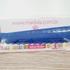 Passamanaria 403 - Azul Bic (pacte de 5 metros)