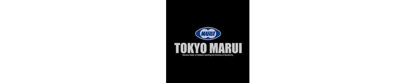 TOKYO MARUI AIRSOFT