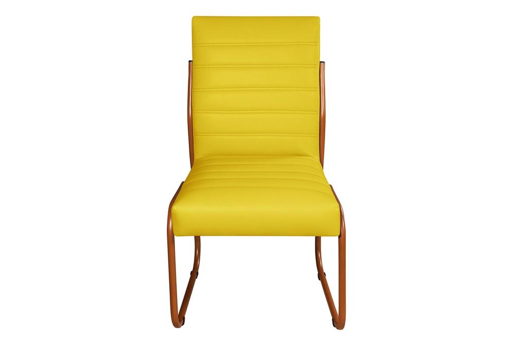 Cadeira de Escritório ou Sala de Jantar em Couro Sintético Amarelo Pés em Aço na Cor Cobre